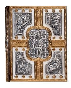 Book of the Gospel Cover Four Evangelists