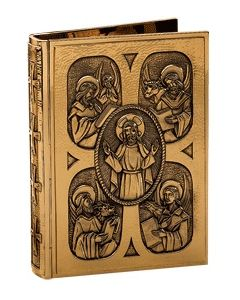 Book of the Gospel Cover Christ with 4 Evangelists