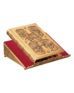 Agnus Dei Book Stand