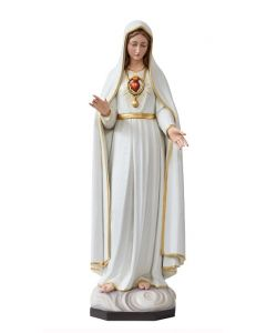 Sacred Heart of Mary (Fatima)