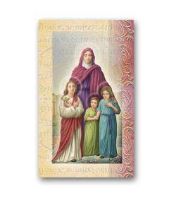 St. Sophia, Faith, Hope and Love