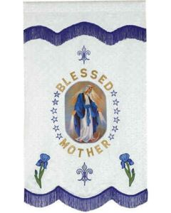 Blessed Mother Banner