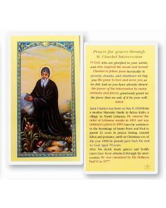 St. Charbel Holy Card