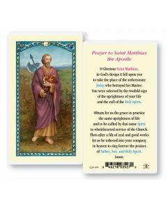 St. Matthias Holy Card