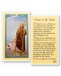 Prayer to St. Rocco Holy Card