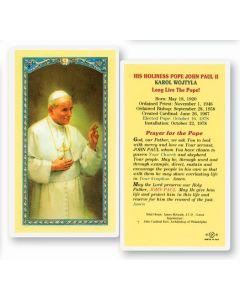 Pope John Paul II Holy Card