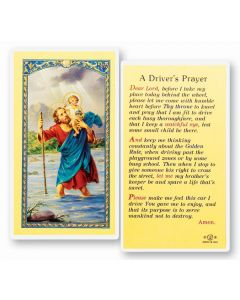 St. Christopher-Drivers Prayer- Holy Card