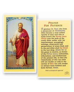 St. Paul, Prayer for Patience, Holy Card