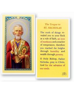 The Tropar to St. Nicholas Holy Card