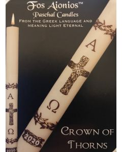 Crown of Thorns Paschal Candle