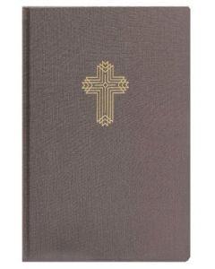 NRSV Catholic Bible: Journal Edition